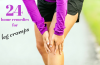 at home cures and remedies for leg cramps